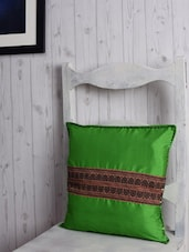 Silk Cushion Cover With Center Lace - RangDesi