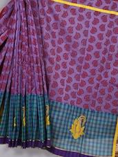 Check Bordered Art Silk Saree - Prabha Creations