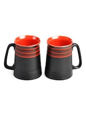 Striped Black And Orange Mugs (Set Of 2) - Cultural Concepts