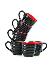 Black Ribbed Ceramic Coffee Mug Set - Cultural Concepts