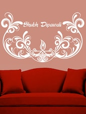 """Shubh Dipawali"" Filigree Vinyl Wall Sticker - Creative Width Design"
