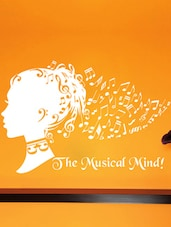 """The Musical Mind"" Vinyl Wall Sticker - Creative Width Design"