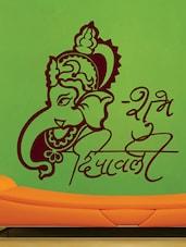"""Shubh Dipawali"" Ganesha Vinyl Wall Sticker - Creative Width Design"