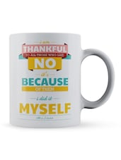 """I Am Thankful���Myself""- Einstein Quote Ceramic Mug - Lab No. 4 - The Quotography Department"