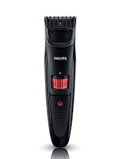 Philips  Trimmer  Rechargeable Trimmer: 20 length settings -  online shopping for Hair Care