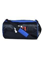 Color Block Nylon Travel Bag - VYU - 1141399