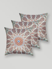 Printed Polyester Cushion Cover - My Room