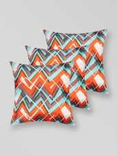 Geometric Print Polyester Cushion Cover - My Room