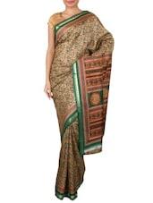 Beige Art Silk Saree - Ambaji