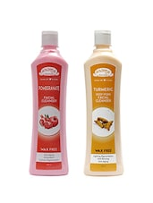 Aroma Secrets Pomegrabate And Turmeric Cleanser Combo Pack- (TP-2) - By