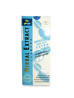 Bergamot Herbal Extract Shampoo 200ml - Bergamot