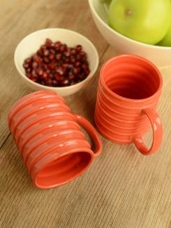 Spiral Coffee Mug- Set Of 2 - Habitation