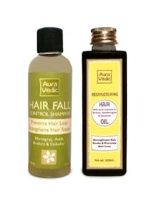 auravedic body & face lightening essentials