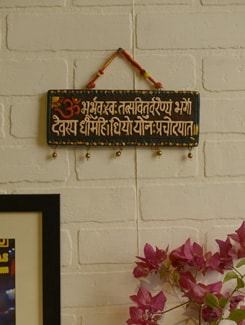 Gayatri Mantra Terracotta Wall Hanging - ExclusiveLane