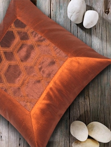 Geometrical Print Rust Cushion Cover - HOUSE THIS