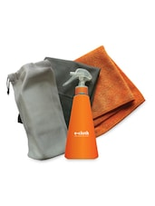 Car Cleaning Set Of Cloth And Water Spray Bottle - E-cloth