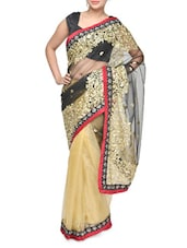Black And Beige Net Saree - Aakriti