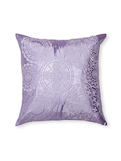 Mauve Printed Cotton Cushion Cover ( Set Of 2 ) - By
