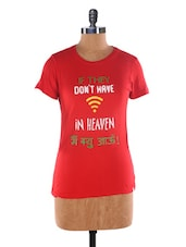 Red Crew Neck Cotton T-shirt - Kapdaclick.com