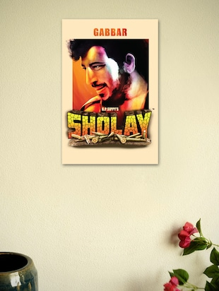 Sholay Movie Fine Art Poster-3