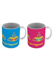 Multicoloured Printed Ceramic Coffee Mugs (Set Of 2) - By - 9712480