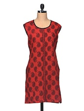 Paisley Print Sleeveless Round Neck Cotton Kurta - Enakshi