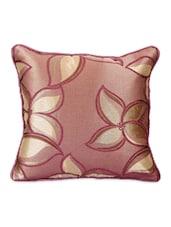 Golden Petal Flower Square Cushion Covers (Set Of 5) - Desi Connection