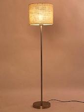 Lavish Cream Jute Drum Shade Ss Floor Lamp - By