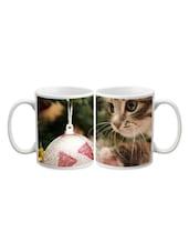 Cat Noticed Ball Printed Mug - Start Ur Day