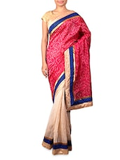 Pink And Beige Art Silk Saree - INDI WARDROBE