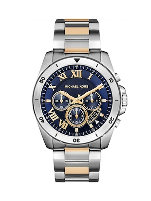 MICHAEL KORS Blue Dial Watch For Men - MK8437