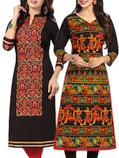 Combo (Set Of 2 ) Multi Colored Cotton Unstitched Kurta -  online shopping for kurtas