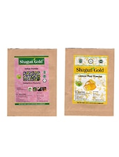 Shagun Gold 100% Natural Lemon Peel Powder 200g - By