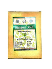 Shagun Gold 100% Natural Rajasthani Mehandi (A Natgural Ornaments ) 200g - By