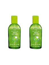 Aroma Secrets Neem Scrub Face Wash, 50 Ml (combo Pack 2) - By