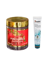 Pink Root Pomegranate Butter Cream (100gm) With Himalaya Oil Clear Lemon Face Wash (100ml) Pack Of 2 - By