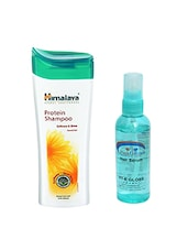 Pink Root Hair Serum & Himalaya Protein Shampoo Softness & Shine 400ML Pack Of 2 - By