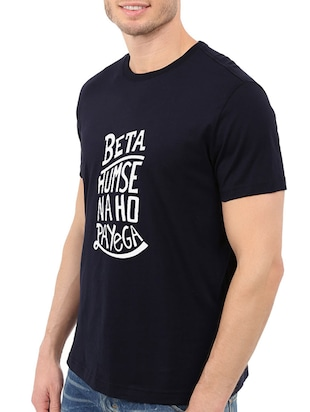 navy blue cotton front print t-shirt - 14497422 - Standard Image - 2