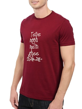 maroon cotton chest print tshirt - 14519278 - Standard Image - 2