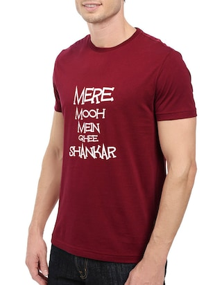 maroon cotton chest print tshirt - 14519367 - Standard Image - 2