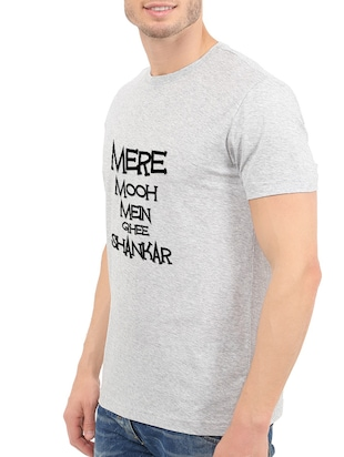 grey cotton chest print tshirt - 14519374 - Standard Image - 2