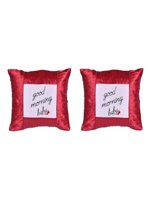 """Good Morning"" Quoted Printed Set Of 5 Cushion Covers - 14535742 - Standard Image - 2"