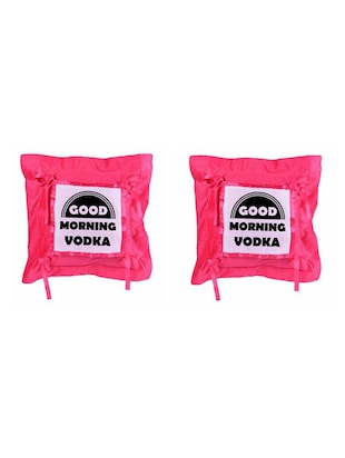 """Good Morning"" Quoted Printed Set Of 5 Cushion Covers - 14535773 - Standard Image - 2"