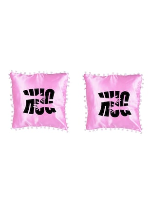 Hug Me Printed Set Of 5 Cushion Covers - 14535905 - Standard Image - 2