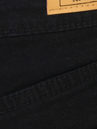 black cotton patched jeans - 14895557 - Standard Image - 5