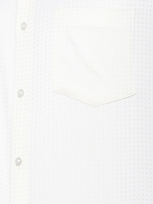 white cotton formal shirt - 15327502 - Standard Image - 5
