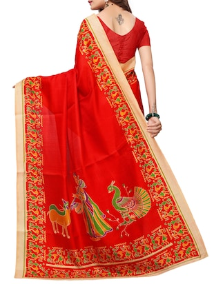 Conversational bordered saree with blouse - 15419930 - Standard Image - 2