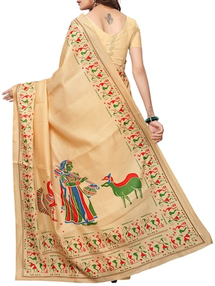 Conversational bordered saree with blouse - 15420164 - Standard Image - 2