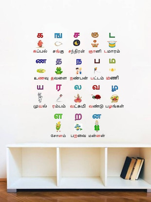 Wall Decals ' Tamil Alphabets-Uyir Mei Eluthukal '  Wall stickers (PVC Vinyl) - 15730232 - Standard Image - 2