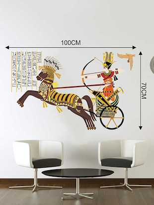 Rawpockets Wall Decals ' Ancient Egyptian Art Wall Sticker '  Wall stickers (PVC Vinyl) Multicolour - 15733222 - Standard Image - 2